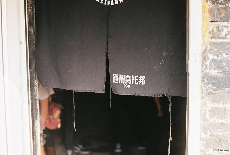 000028-2_副本