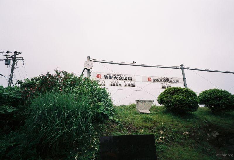 minolta tc1-fuji 业务卷100