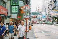 投稿作品No.5649 HONGKONG