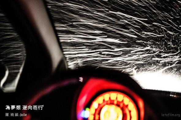 迷失暴風雪2