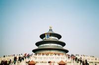 投稿作品No.6575 28mm 北京
