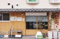 门外汉的京都——何日再逢君 Vol.3 京都街巷