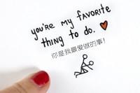 你是我最爱做的事!