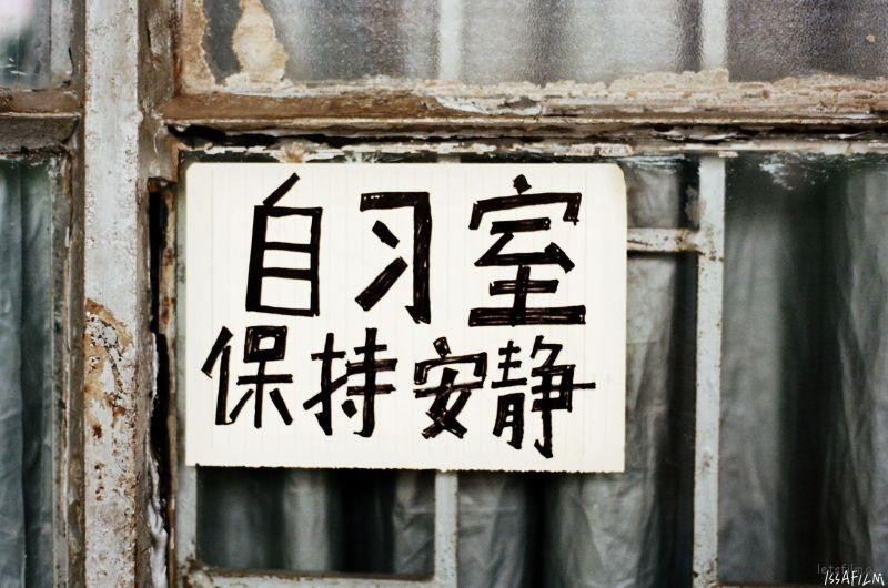 十年时光闺蜜照 part1 (65)