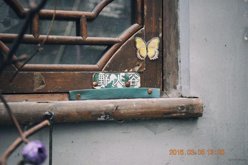 投稿作品No.6681 对南京的特殊情怀 | 胶片的味道