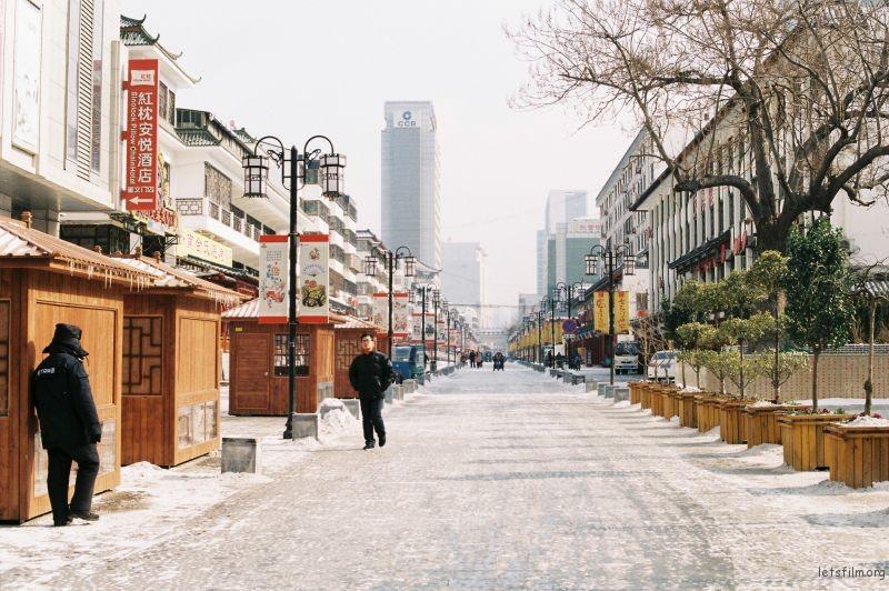 [7054] 北方的冬天 | 胶片的味道