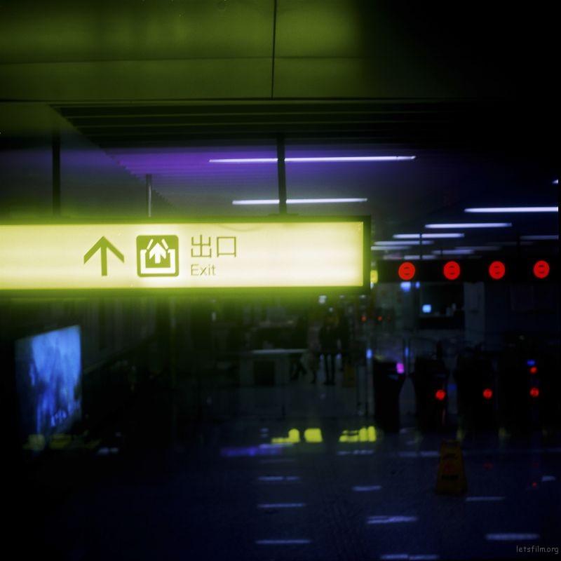 贰月扫街·重庆