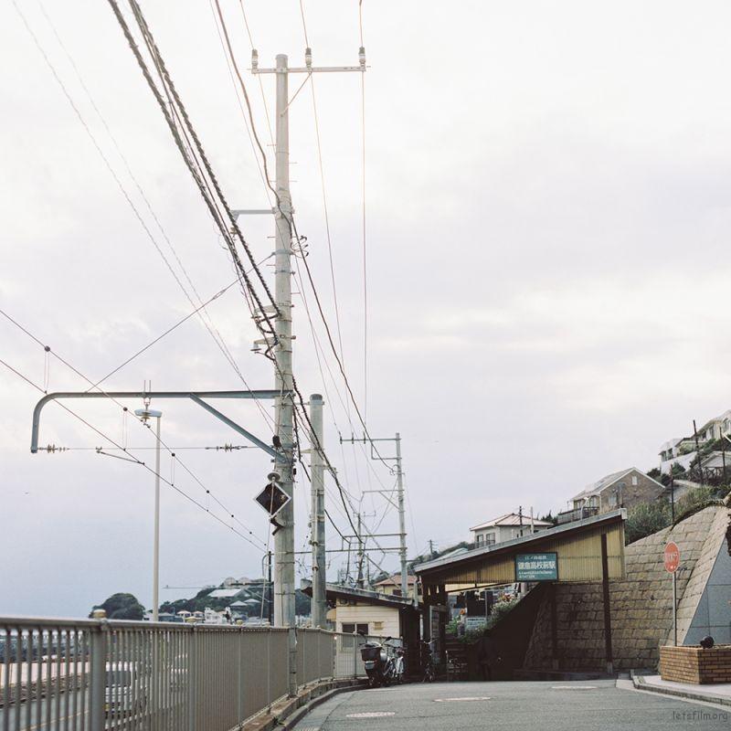 镰仓高校前