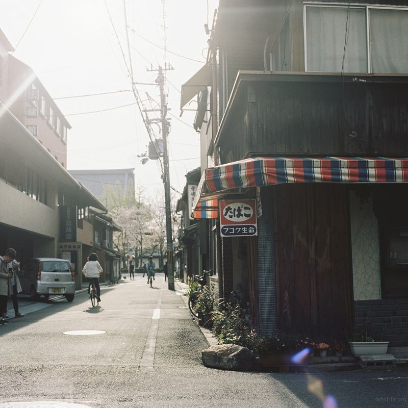 京都的某个街角