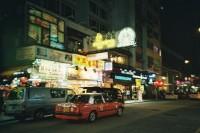 [7429] 慢车去HK:电影、市井、旧时光