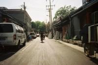 [7539] 北京胡同-最味道