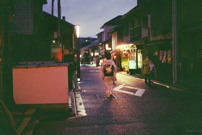 上七轩夜步