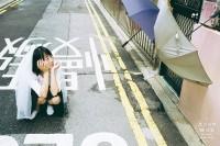 [7667] 遛香港