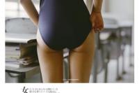 [7708] Sukumizu女子限定