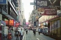 HK:THE STREET