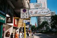 [7938] 香港,每一步都是风景