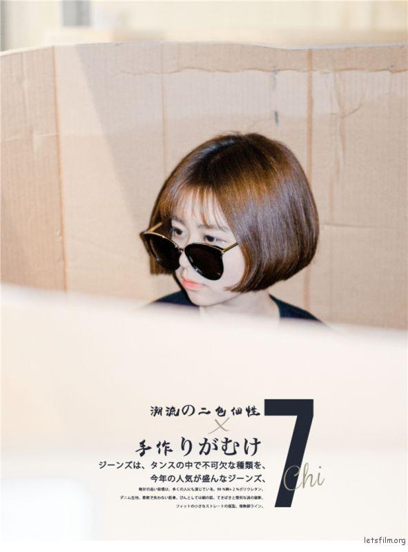 DSC_0251_副本
