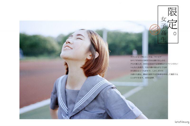 原味JK01-2
