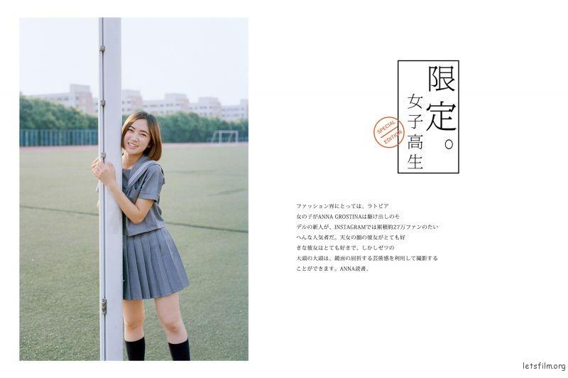 原味JK02-2