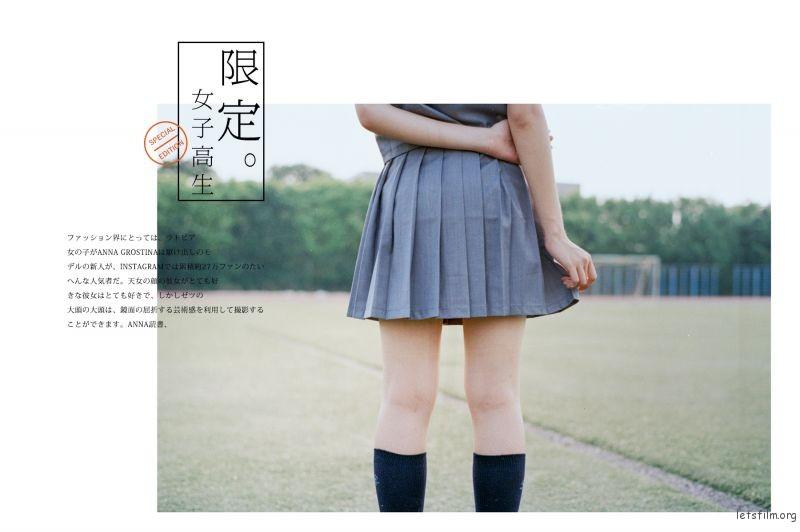 原味JK04-2