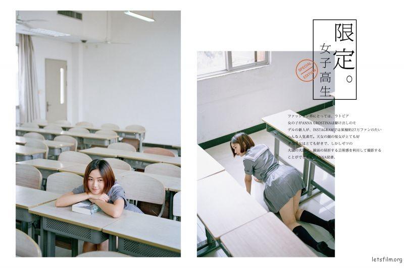 原味JK06-2