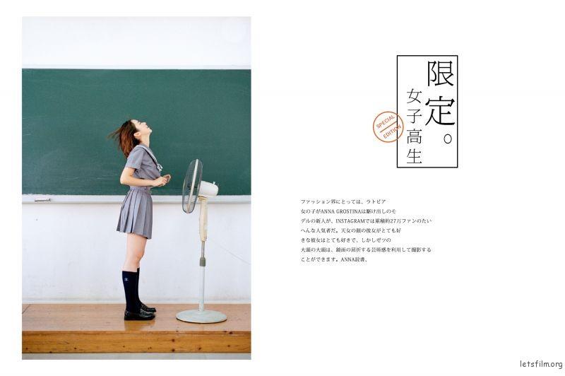 原味JK08-2