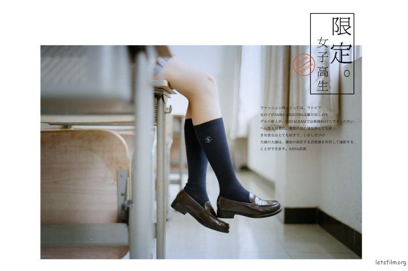 原味JK10-2