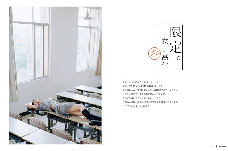 原味JK12-2