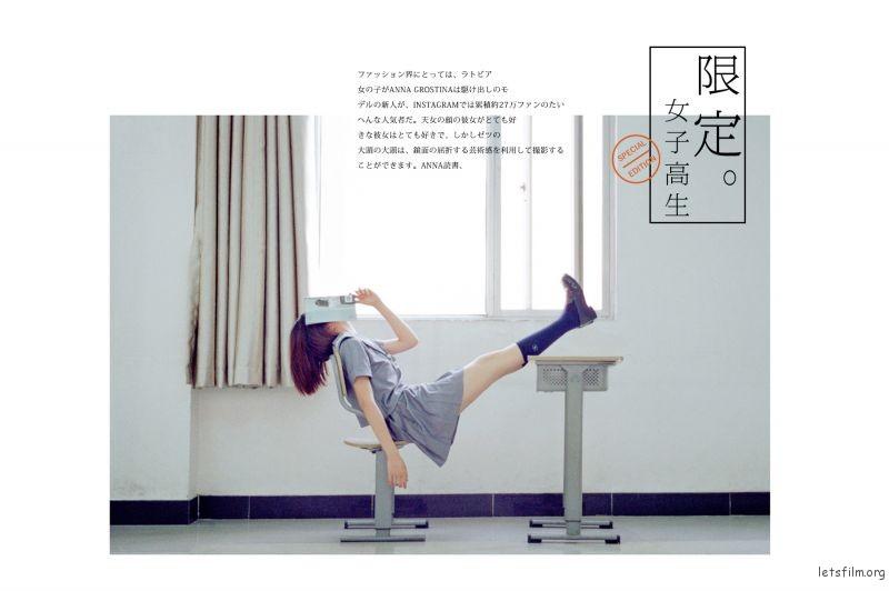 原味JK13-2
