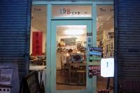 198 ギャラリーカフェ :: 复合式摄影艺术空间