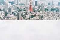 [8736] 东京