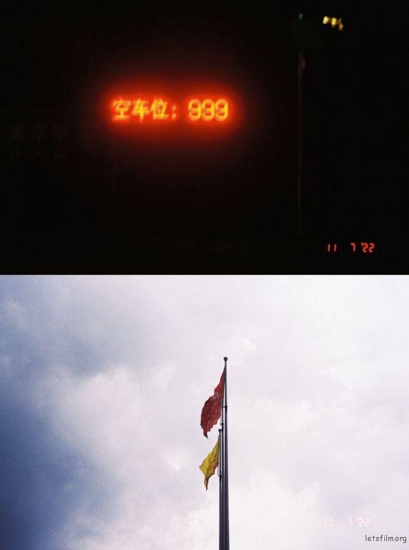7.pic