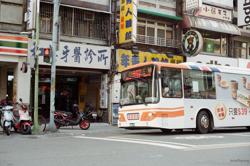树林的公车