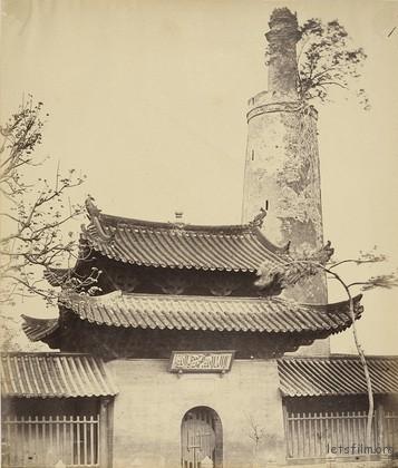 广州怀圣寺,1860年,Felice Beato