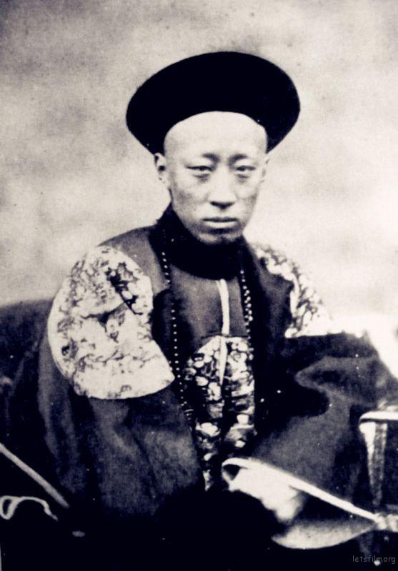 恭亲王奕䜣,1860年,Felice Beato