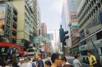 [9246] 香港2014