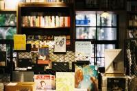 [9750] 书店