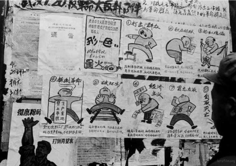 墙上的讽刺漫画(上海)