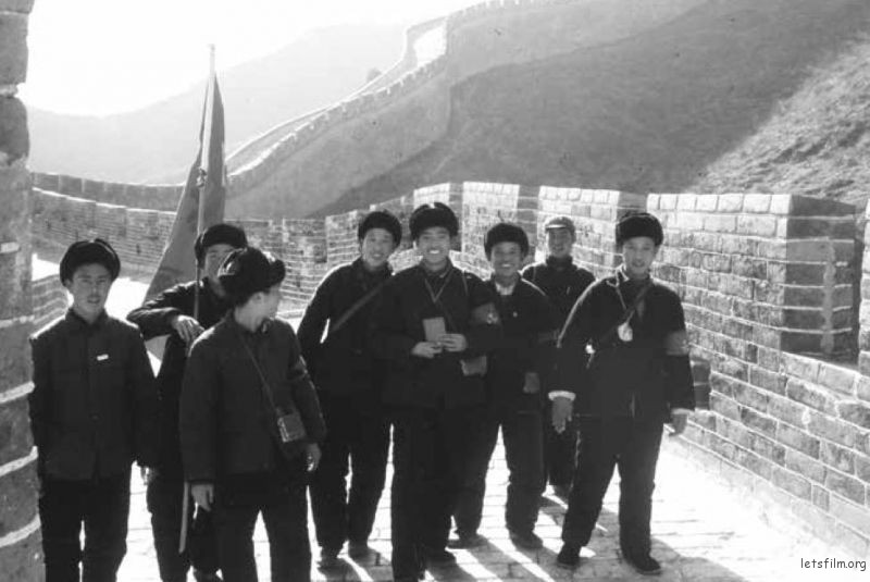 长城上的红卫兵(北京)