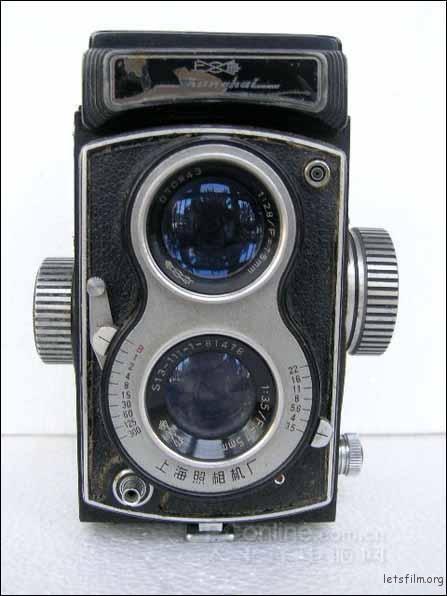 上海 58-IV 型
