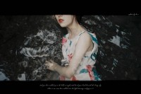 [9711] 你像我,爱过又失去
