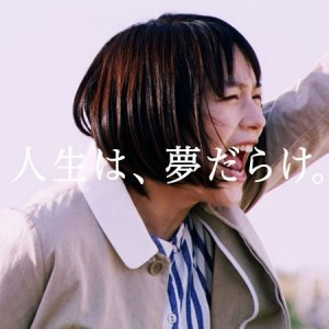 saitoyuko
