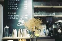 [10504] 一起咖啡一起撸串