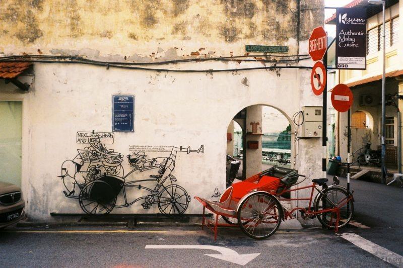 马来物语——旧城有对你说的故事04