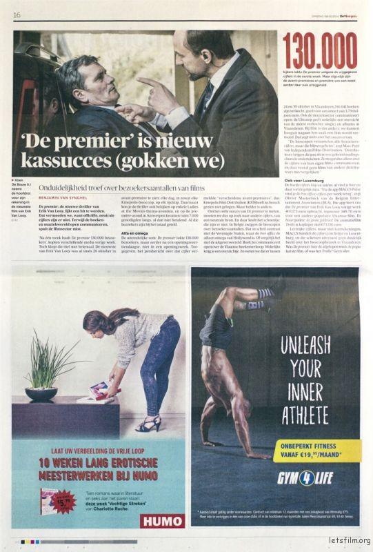 humo-magazine-double-page-print-390175-adeevee