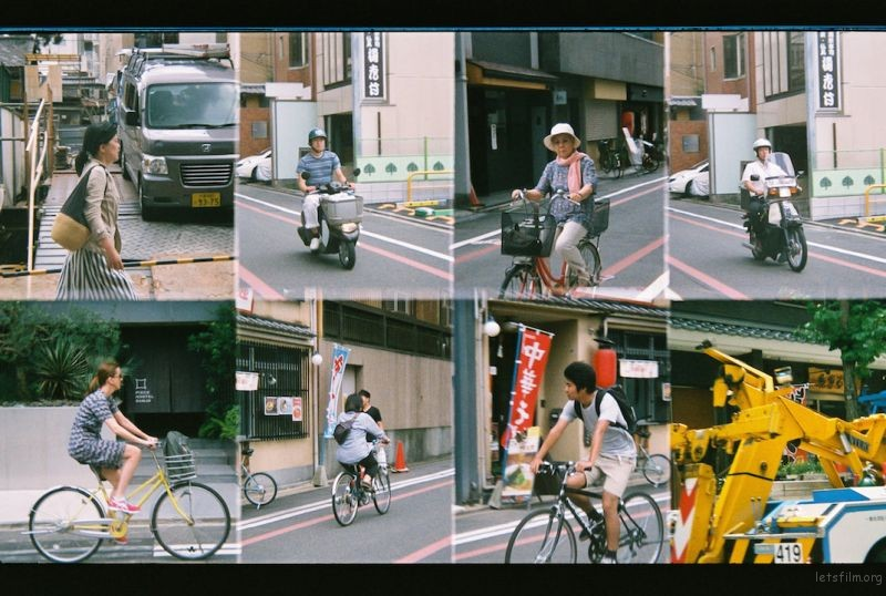 kyoto-16-6