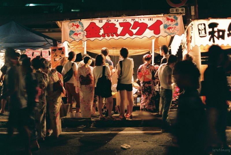 kyoto-city-25