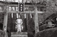 [10729] 日光江户村 | Episode II