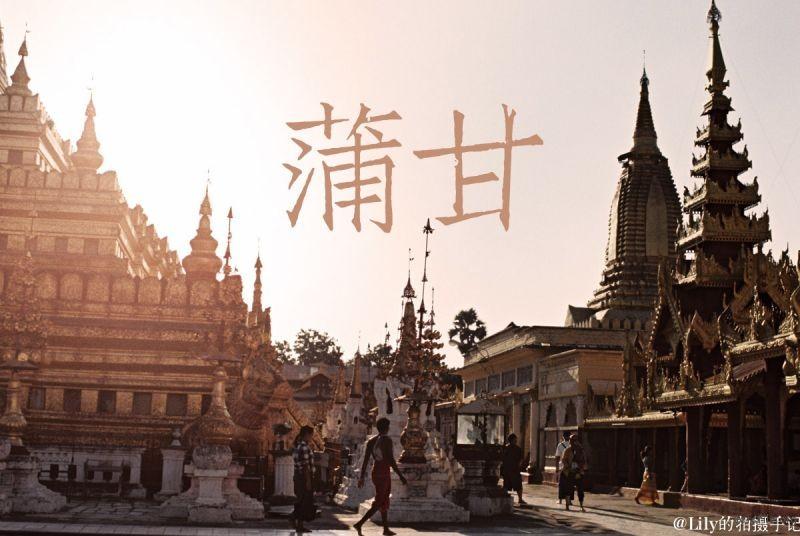 缅甸电影卷7副本