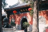 [11650] 在北京
